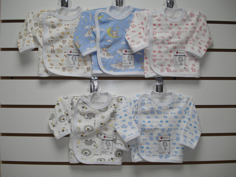 Фото товара Кофточка для мальчика или девочки от производителя Виктория