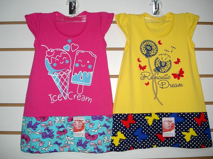 Фото товара Детский сарафан для мальчика или девочки от производителя Виктория