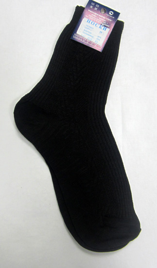 Фото товара Мужской носки  от производителя Стиль