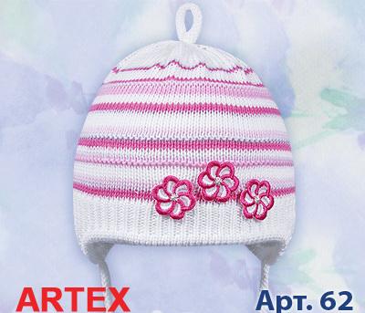 Фото товара Детская шапка детская для мальчика или девочки от производителя Польские шапки