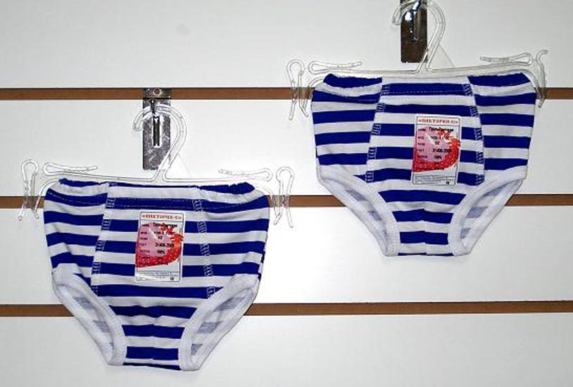 Фото товара Детские трусы для мальчика или девочки от производителя Виктория