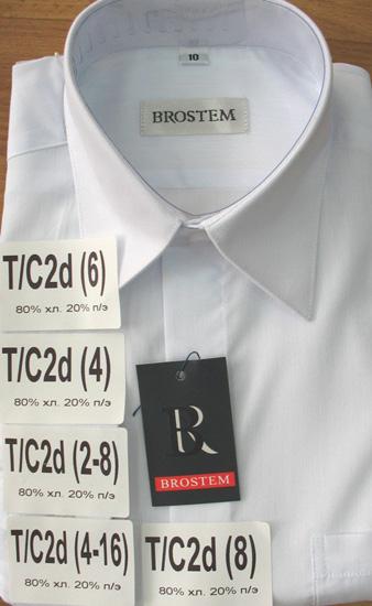 Фото товара Детская сорочка для мальчика или девочки от производителя Формакс