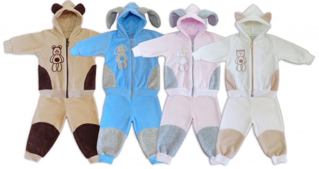 Фото товара Детские костюм для мальчика или девочки от производителя Бебиглори