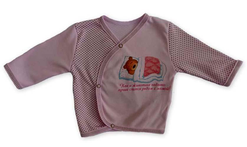 Фото товара Распашонка для мальчика или девочки от производителя Бебиглори