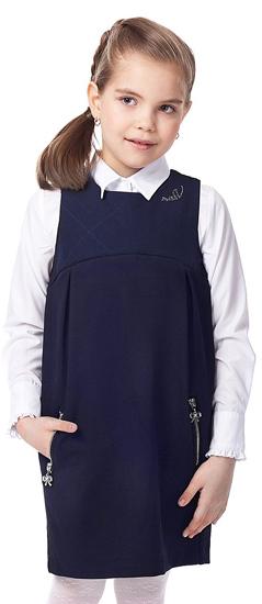 Фото товара Детское платье для мальчика или девочки от производителя Глория