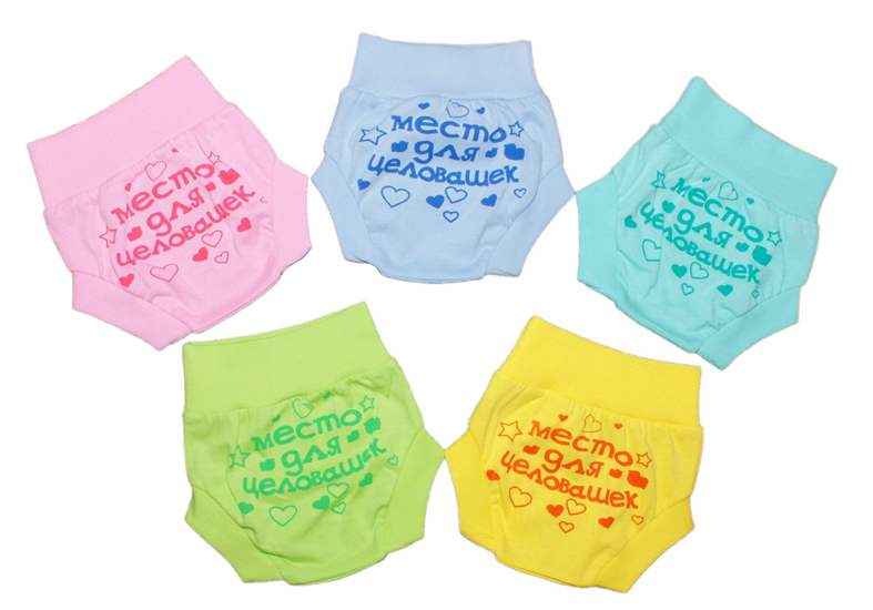 Фото товара Детские трусы для мальчика или девочки от производителя Радуга21