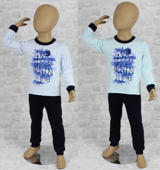 Фото товара Детская пижама для мальчика или девочки от производителя Радуга21