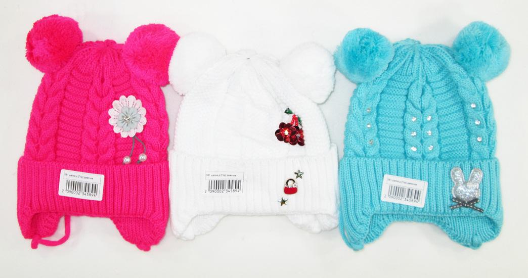 Фото товара Детская шапка для девочки от производителя Глория