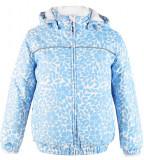 Куртка (Крокид)