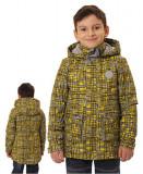 Куртка (Модные дети)