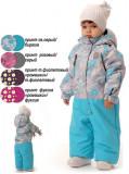 Комбинезон (Модные дети)