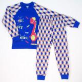 Пижама (Престиж)